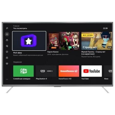 "Hi 50USY151X 50"" (2020) на платформе Яндекс.ТВ: характеристики и цены"