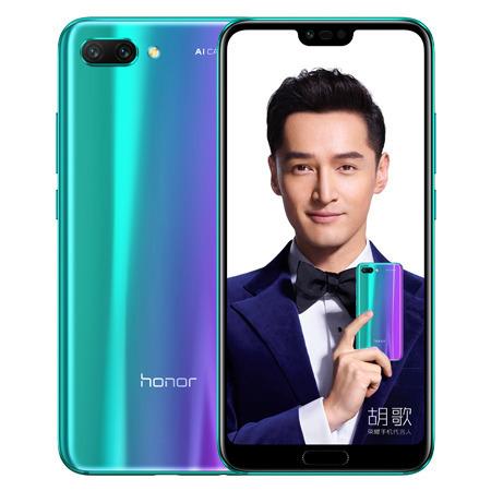 Honor 10 Premium 8GB / 128GB