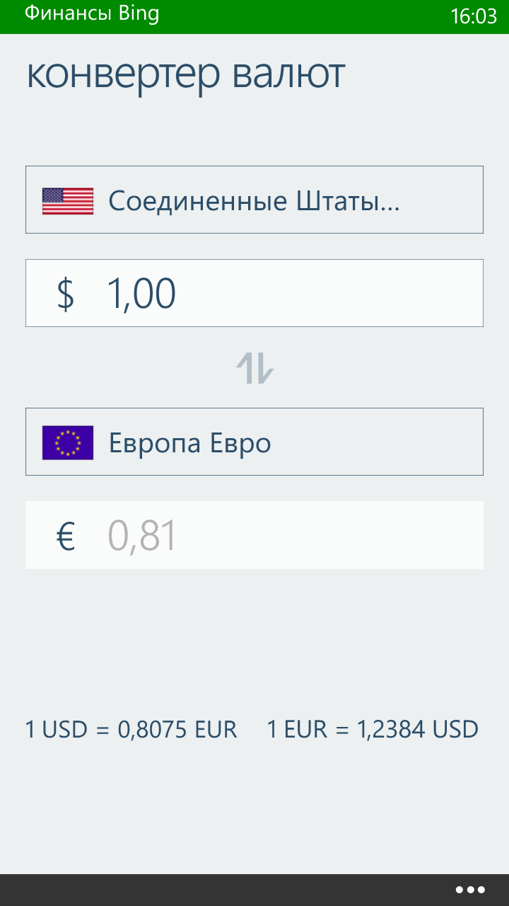 Альфа банк екатеринбург кредитный калькулятор