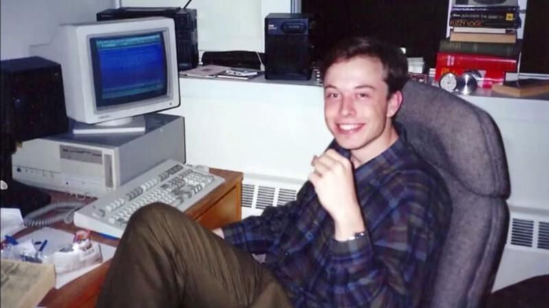 Молодой Илон Маск. 1995 год.