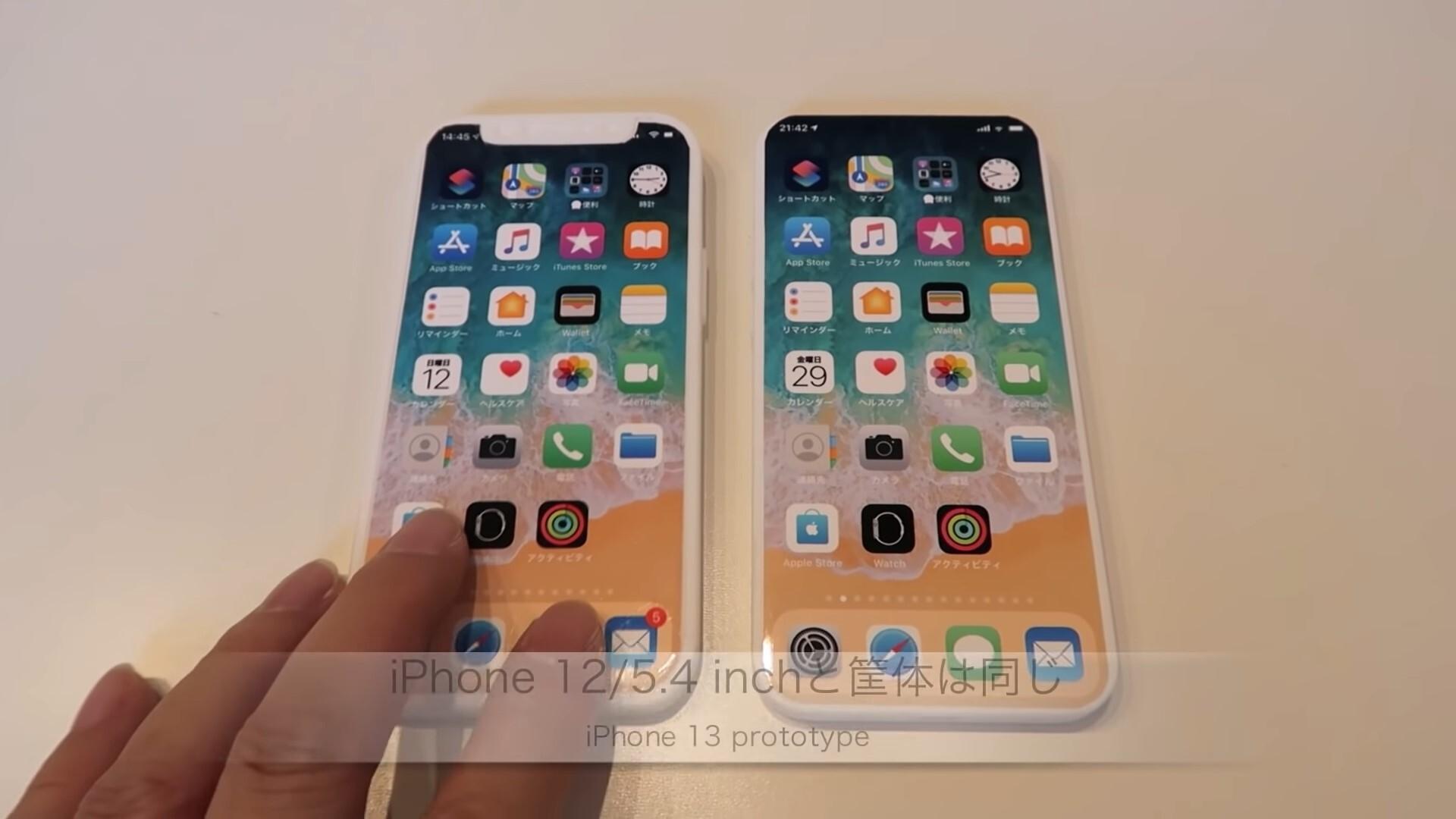 Показан первый макет iPhone 13 с большим дисплеем
