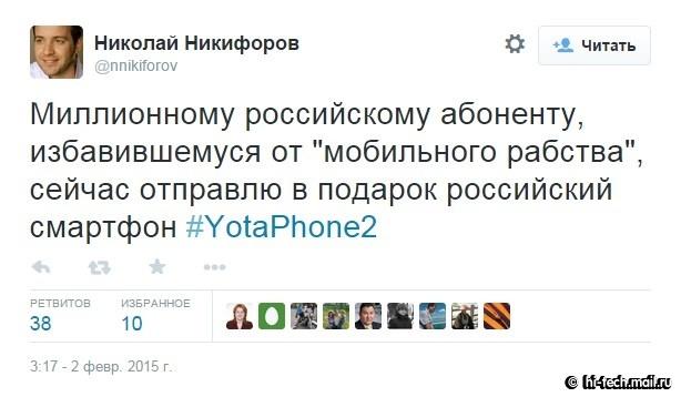 мобильный номер оператор
