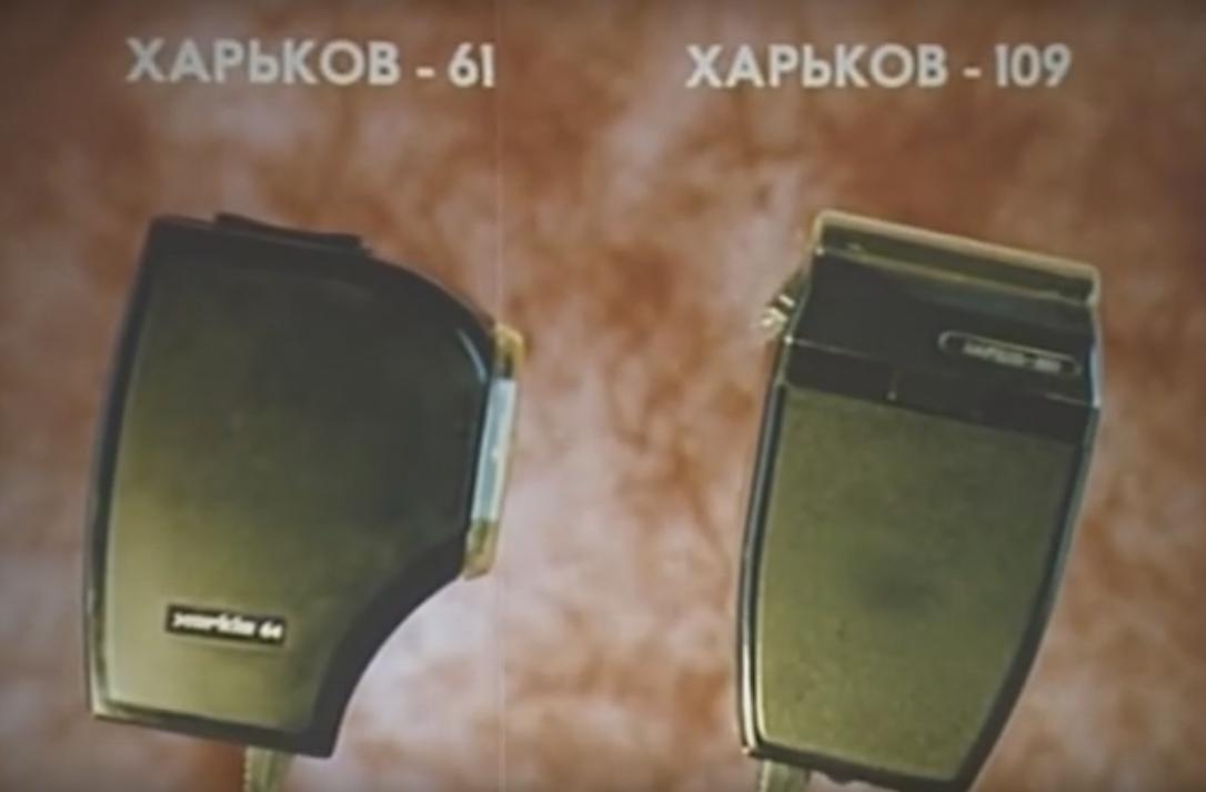 «Харьков-61» и «Харьков-109»