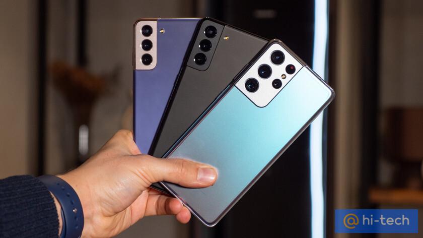 Представили Samsung Galaxy S21: три флагмана, и все без зарядки в комплекте  - Hi-Tech Mail.ru