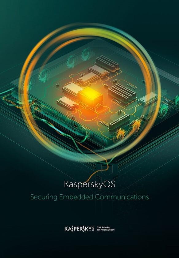 Картинки по запросу KasperskyOS 11-11: в России разработана уникальная операционная система