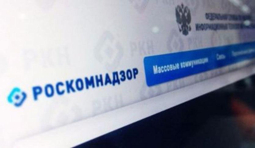 Роскомнадзор внес вреестр запрещенных сайтов IP-адреса «Яндекса», «ВКонтакте» и«Одноклассников»