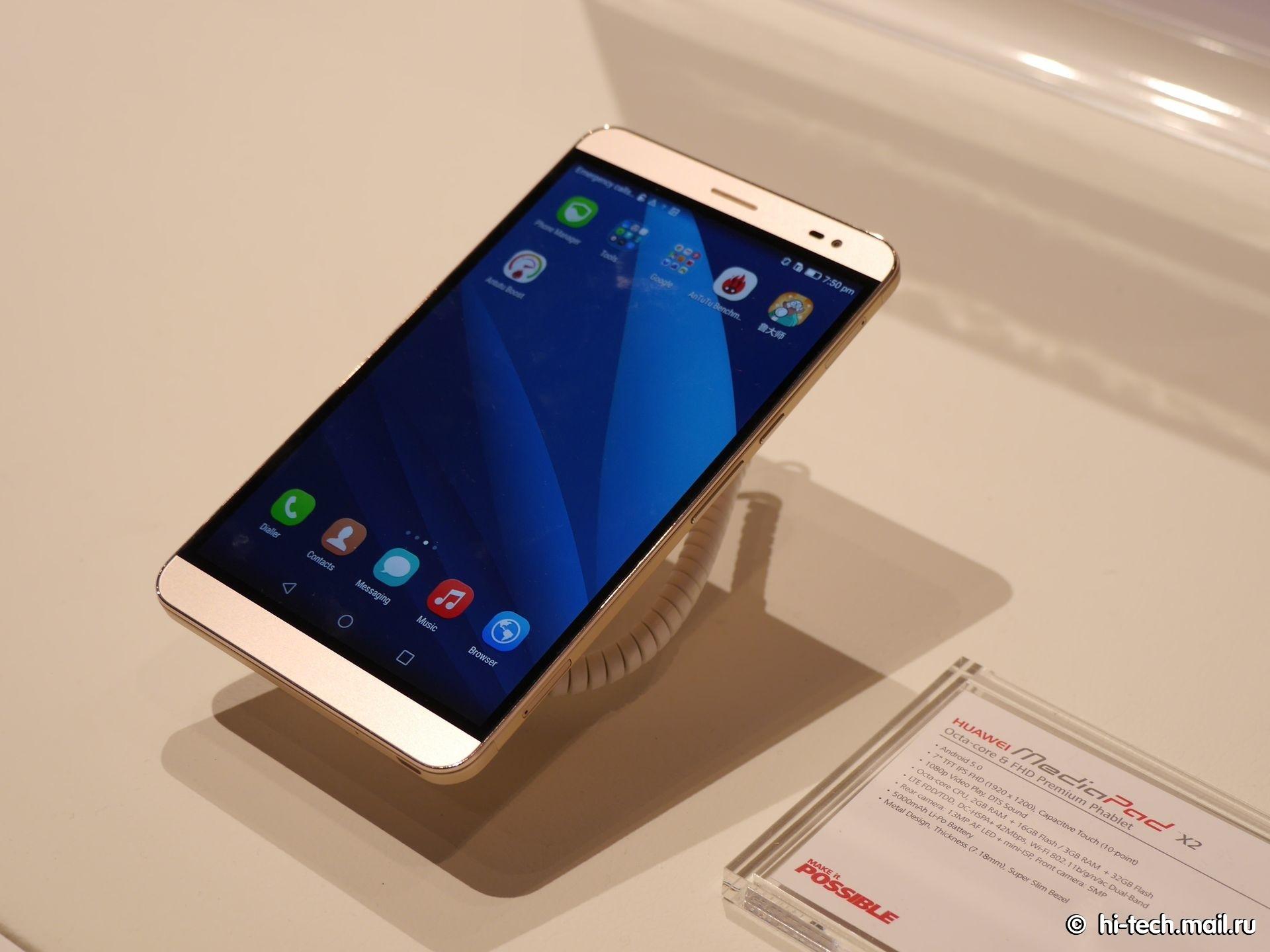 Huawei на MWC 2015: самый тонкий 7-дюймовый планшет в мире