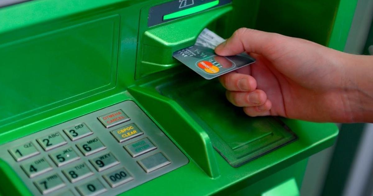 «Сбербанк» опроверг информацию осбое всвоей электронной системе приобслуживании платежных карт