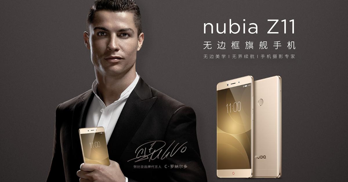 ZTE представила безрамочный смартфон Nubia Z11