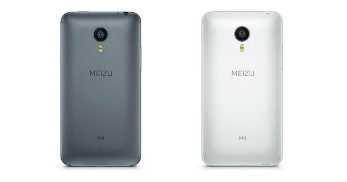 Смартфоны MEIZU  купить смартфон Meizu Мейзу цены