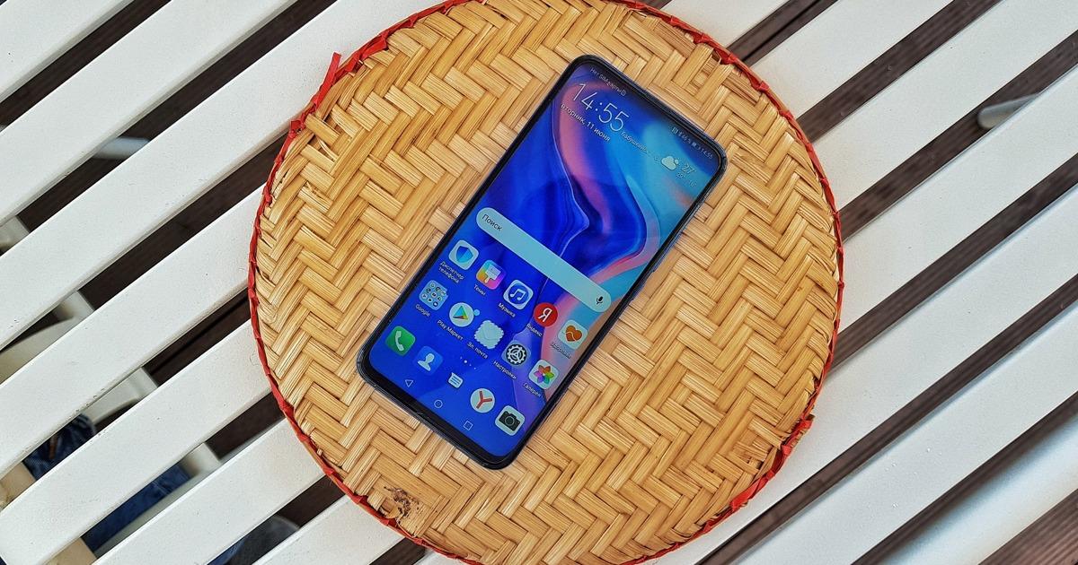 Обзор <b>Huawei P smart</b> Z — очень много экрана и выдвижная ...