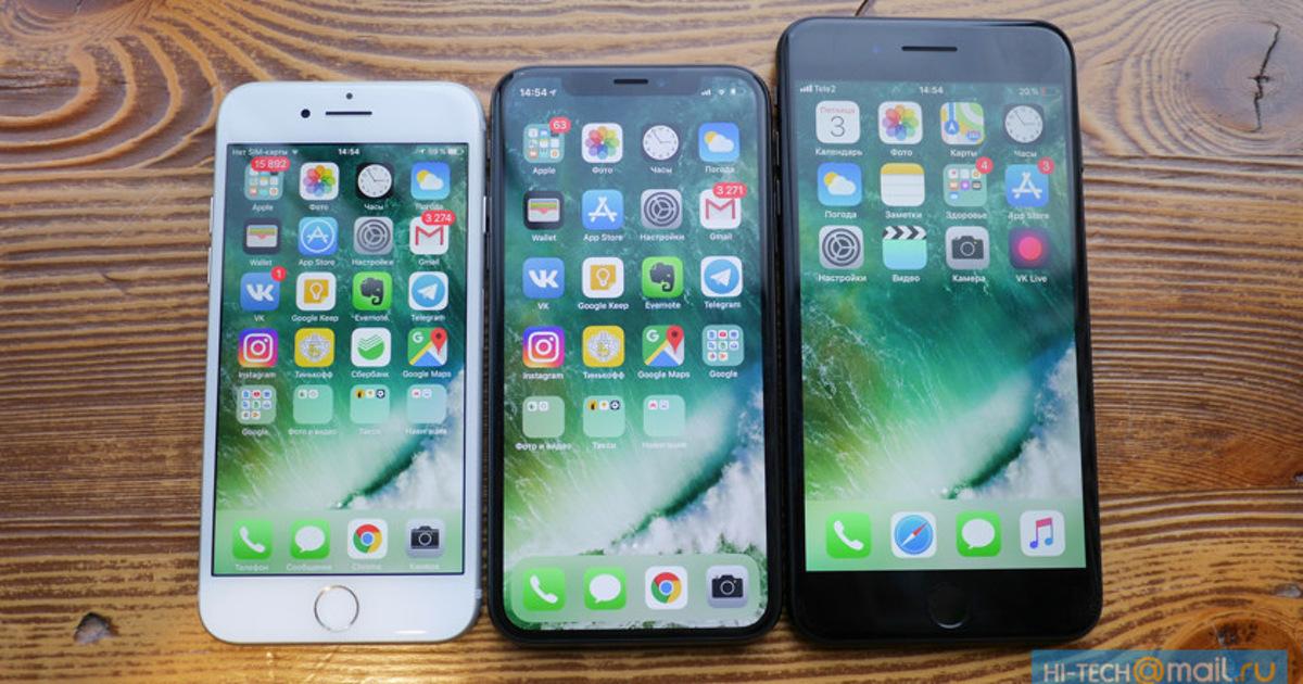 iPhone вывел российский рынок смартфонов из кризиса