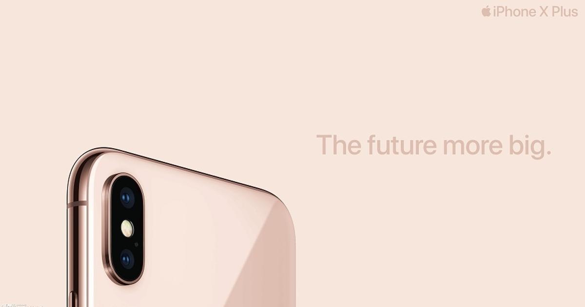 Слухи: появилось рекламное изображение iPhone X Plus взолотом цвете