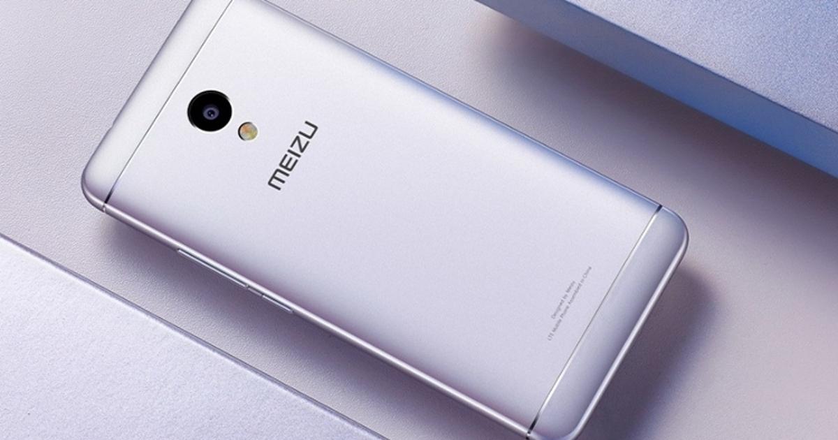 Meizu M5s: представлен новый смартфон сбыстрой зарядкой