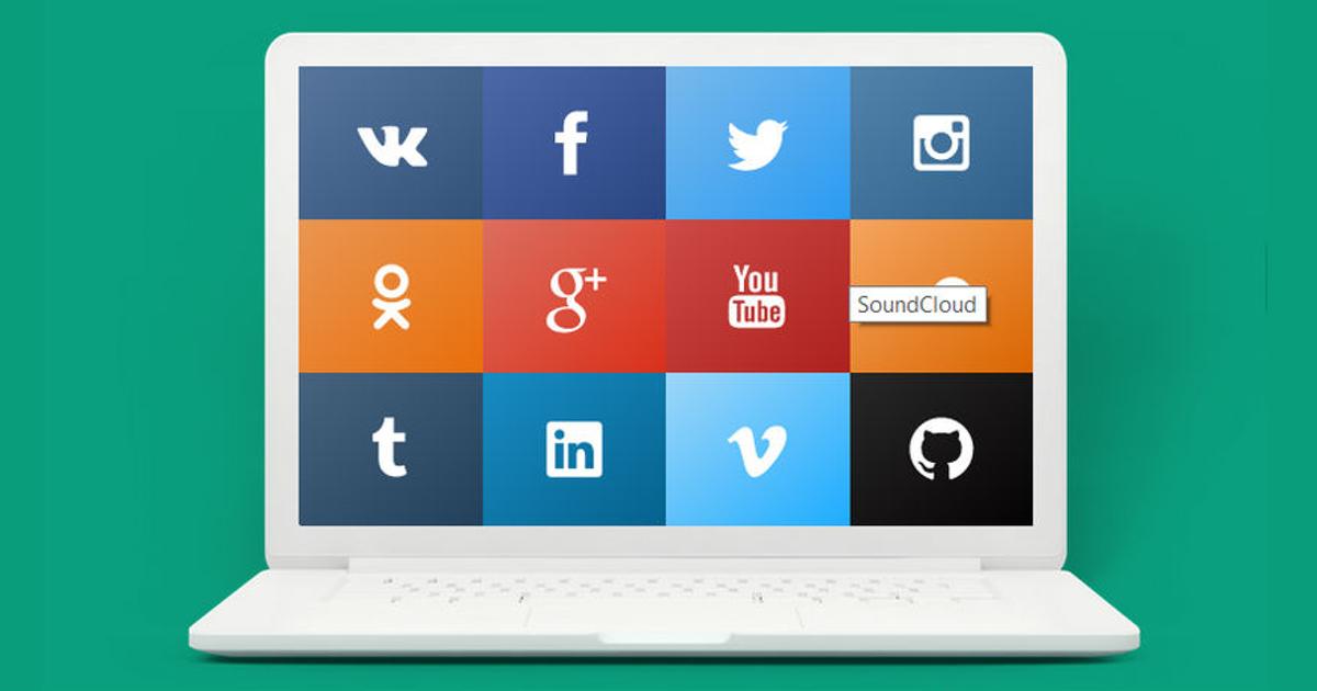 Как добиться успеха в социальных сетях