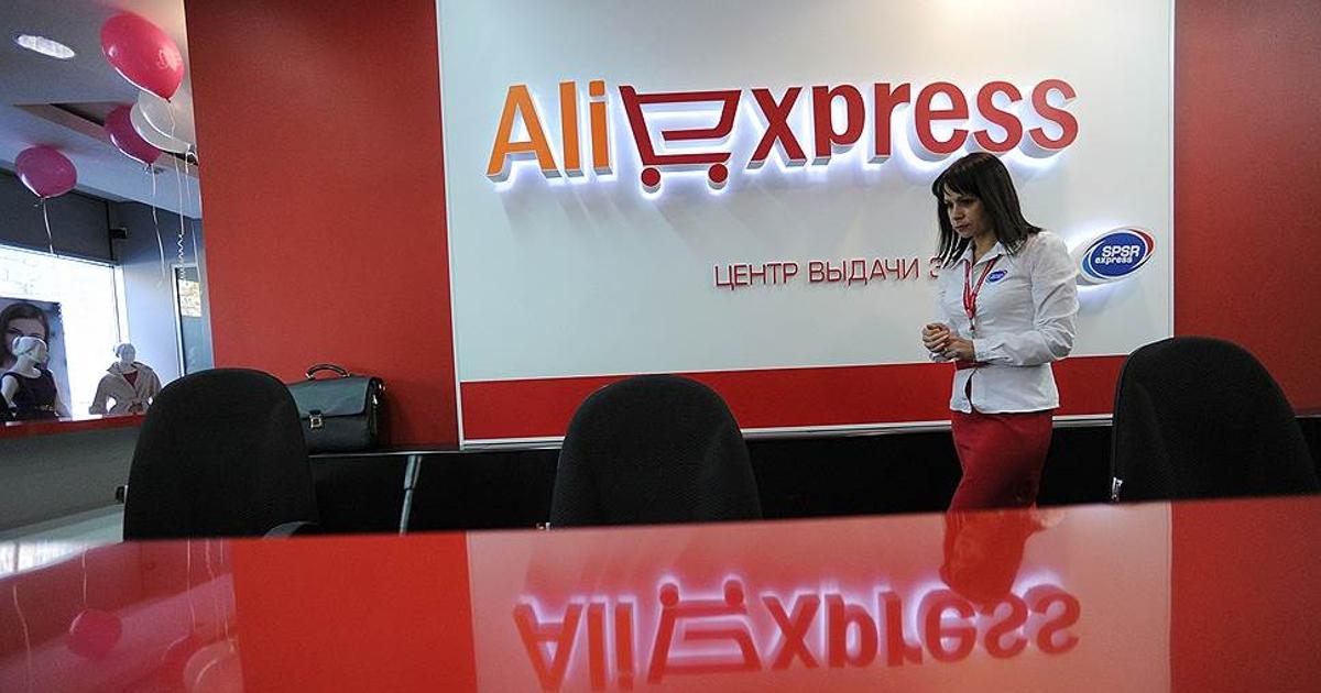 AliExpress откроет пункты самовывоза повсей России