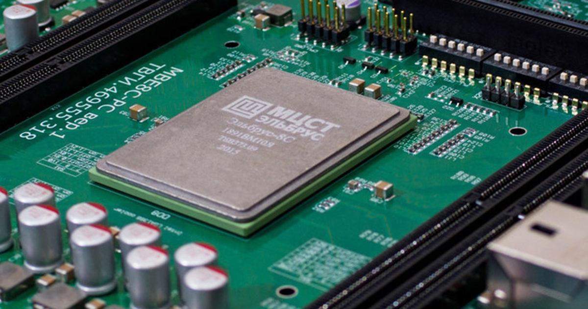 Названа цена разработки российских процессоров «Эльбрус»