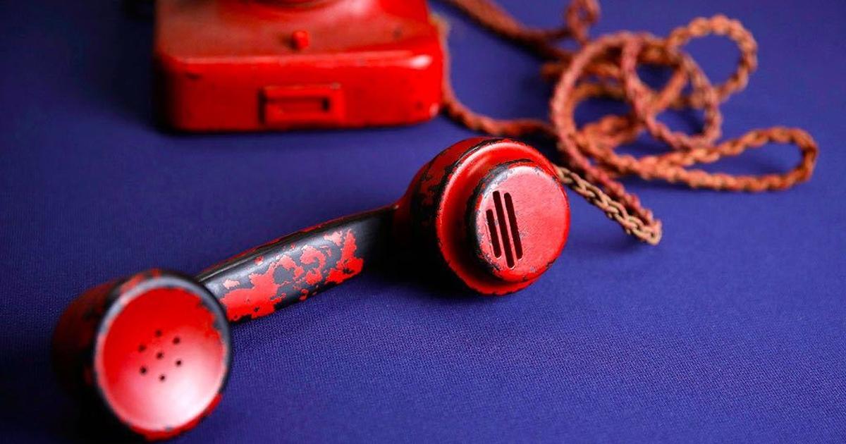 Телефон Гитлера ушел смолотка за243 тыс. долларов