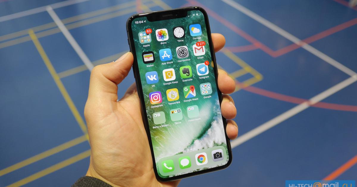 Ребенок заблокировал iPhone матери на47 лет