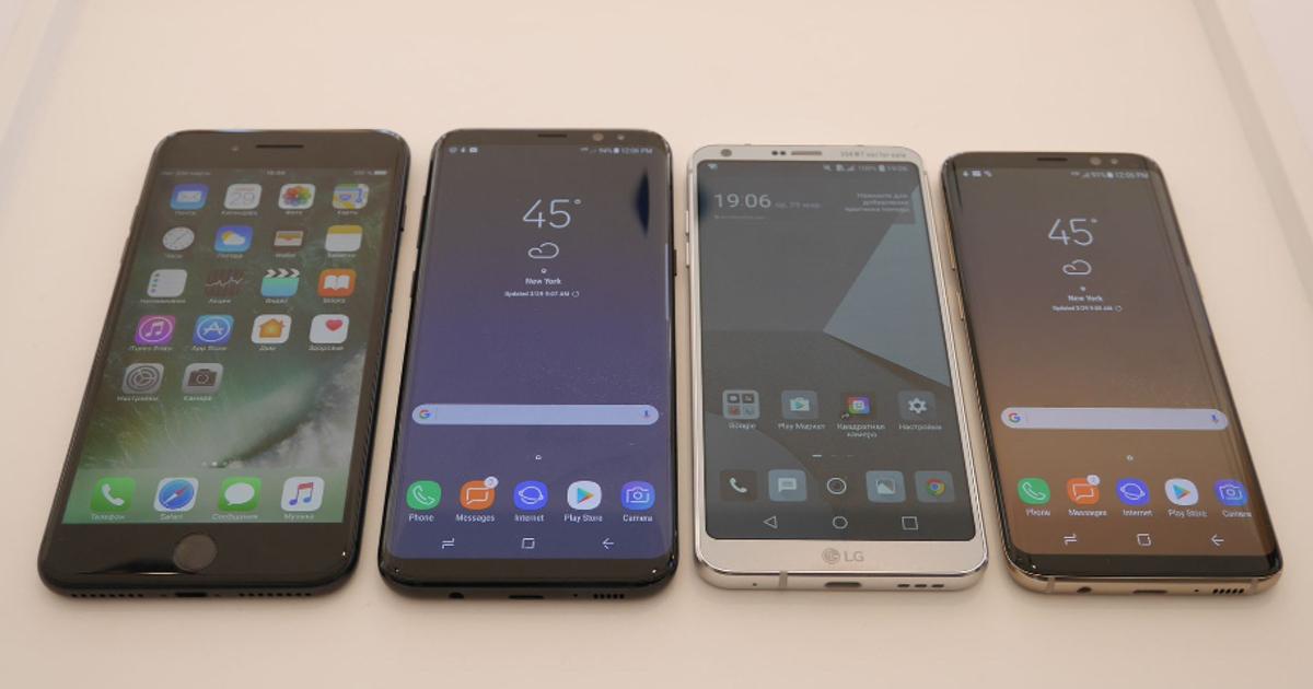 Samsung Galaxy S8 противLG G6 иiPhone 7 Plus: качество съемки