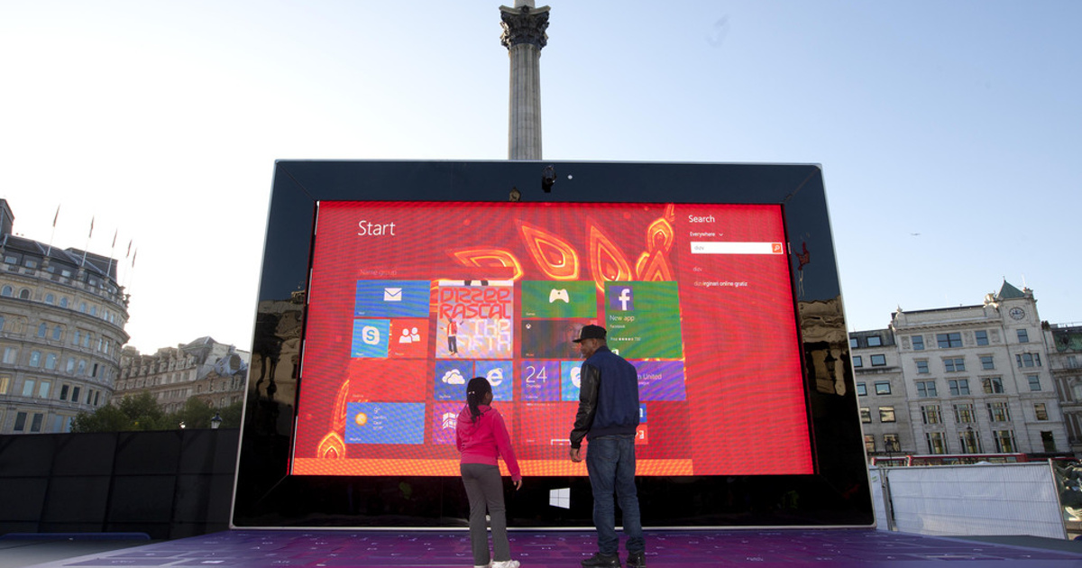 самый огромный планшет в мире фото начало цветовое решение