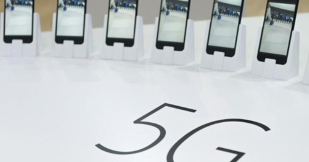 ZTE Gigabit Phone: первый вмире гигабитный смартфон для5G-сетей