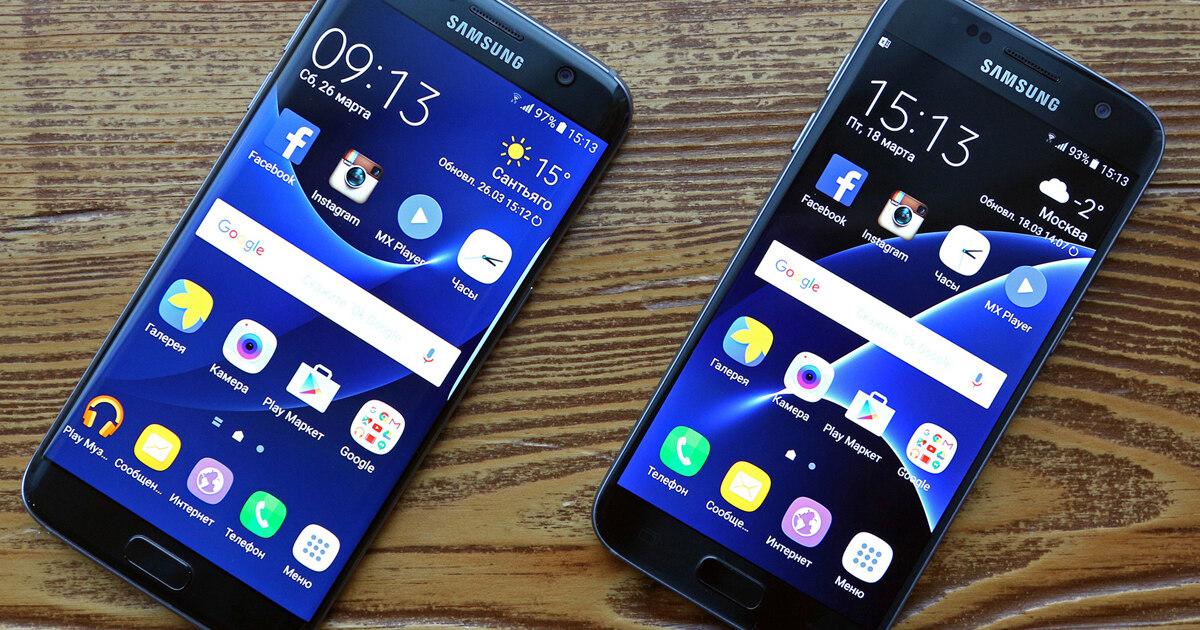 Стали известны российские цены на Samsung Galaxy S7 и Samsung Galaxy S7 edge