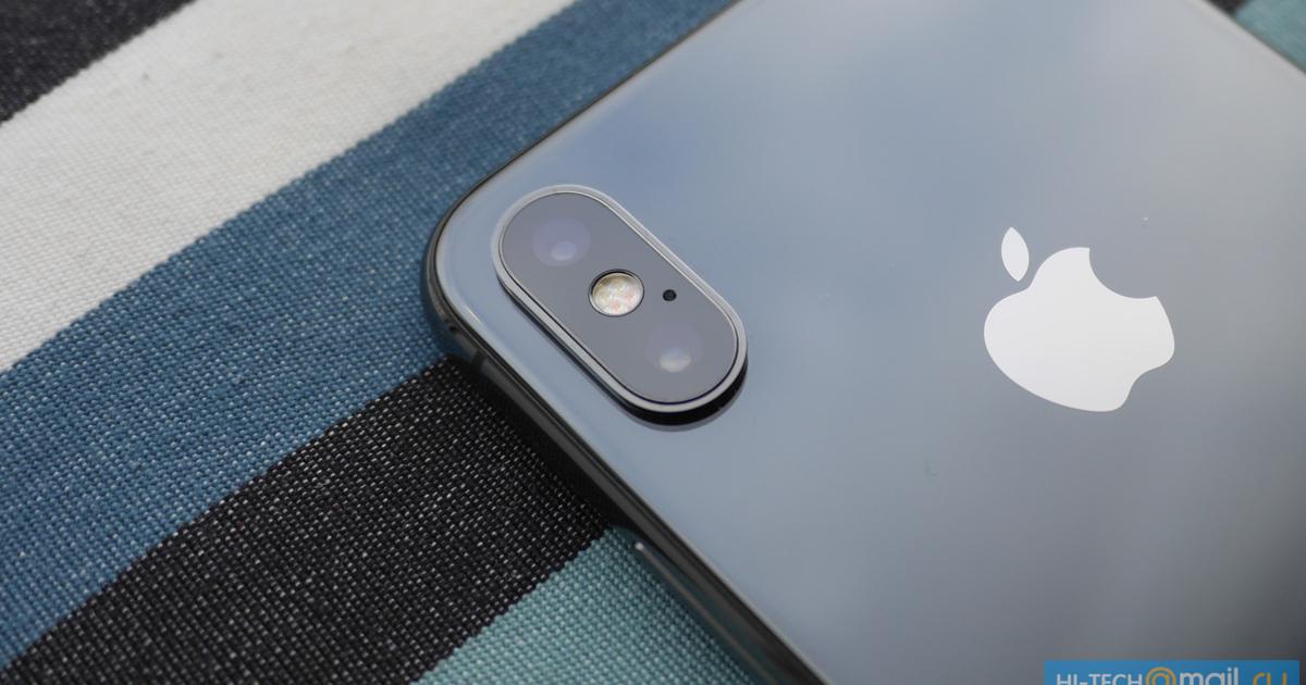 Самый дорогой iPhone X подешевел ниже важной отметки