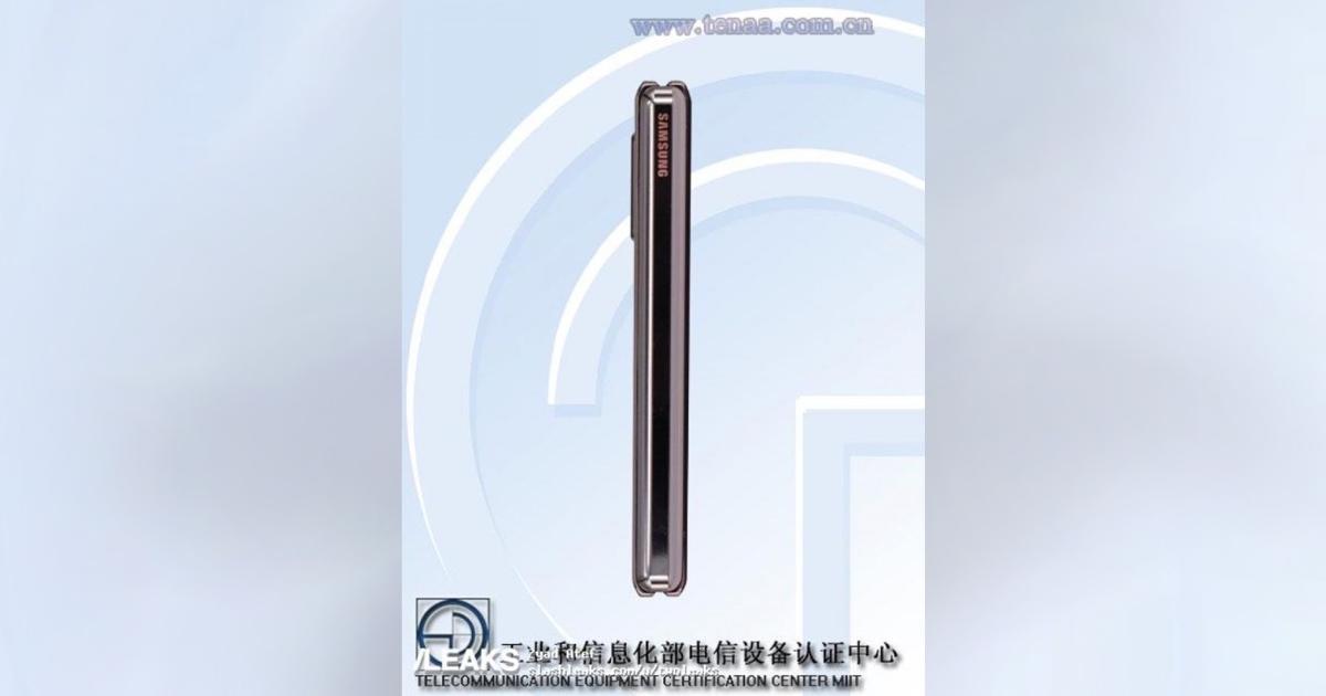 Samsung W20 5G оказался копией Galaxy Fold