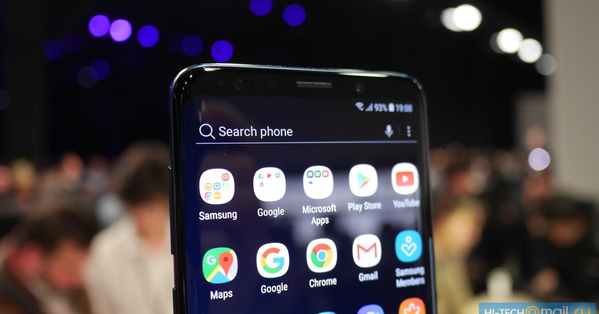 Названа себестоимость Samsung Galaxy S9+