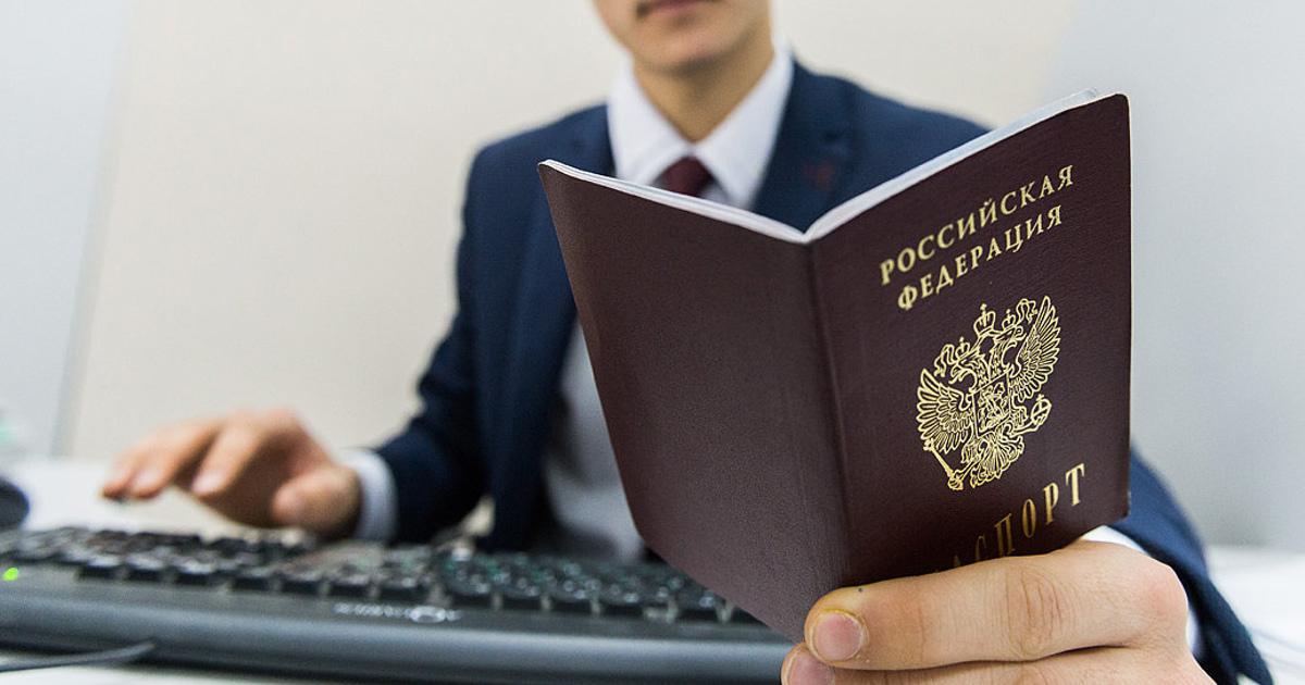 Россияне могут утратить контроль надсвоими персональными данными