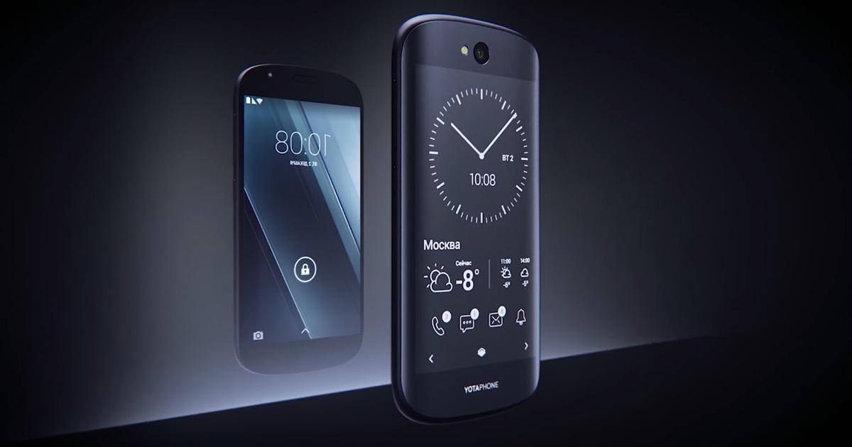 YotaPhone 3: «скоро увидимся»