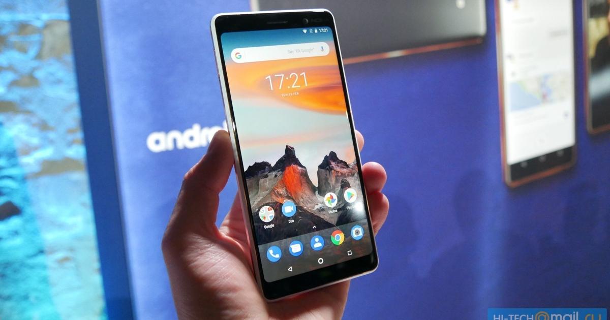 Nokia 7 Plus: стартуют официальные продажи вРоссии