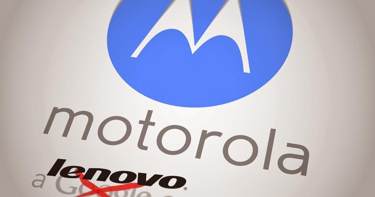 Официально: смартфонов Lenovo больше небудет