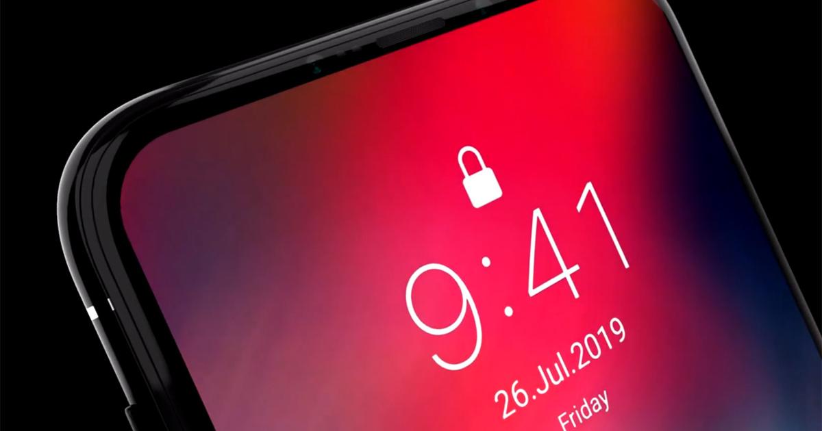 Apple оставит адекватные цены наiPhone 5G