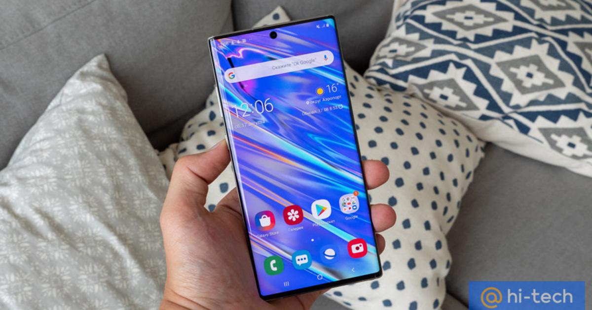 Samsung Galaxy Note10 обновился доAndroid 10