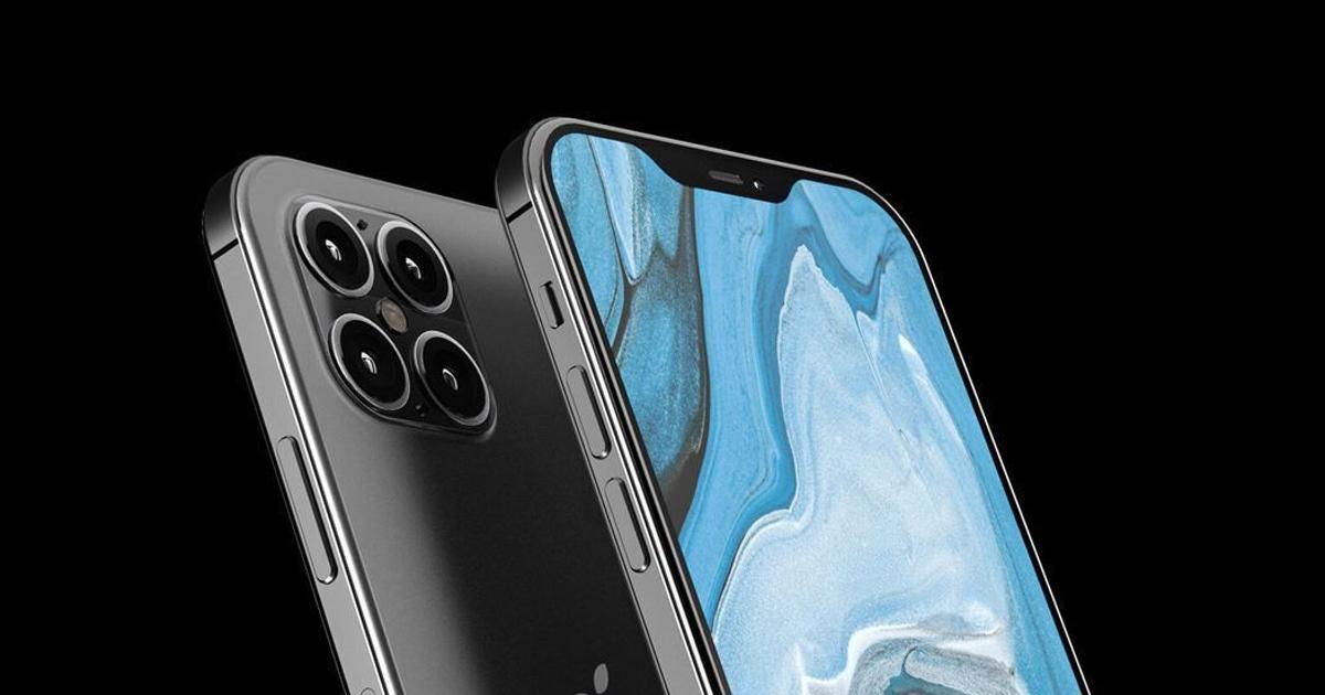 iPhone 5G предсказали провальные продажи