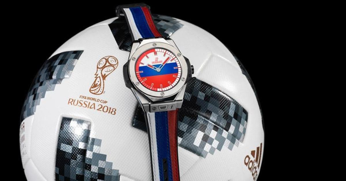 Представлены официальные «умные» часы ЧМ-2018 вРоссии