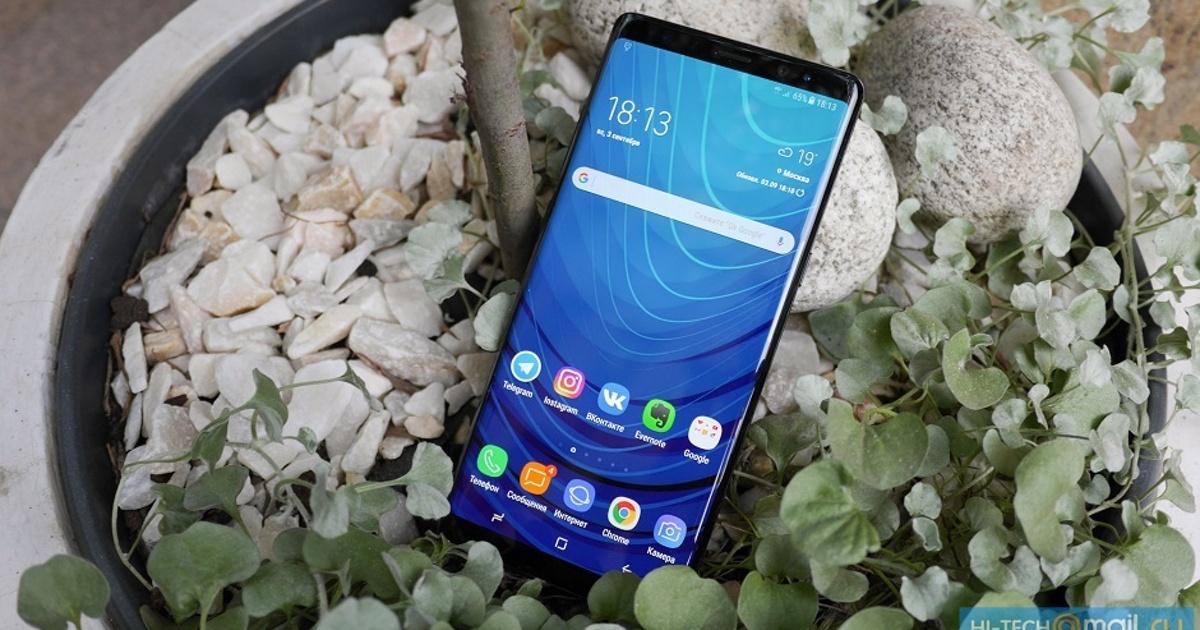 Samsung Galaxy Note8 подешевел натреть