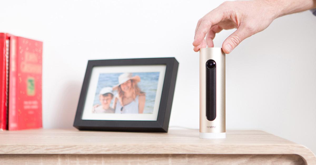 Во Франции разработали сверхсовременную камеру слежения