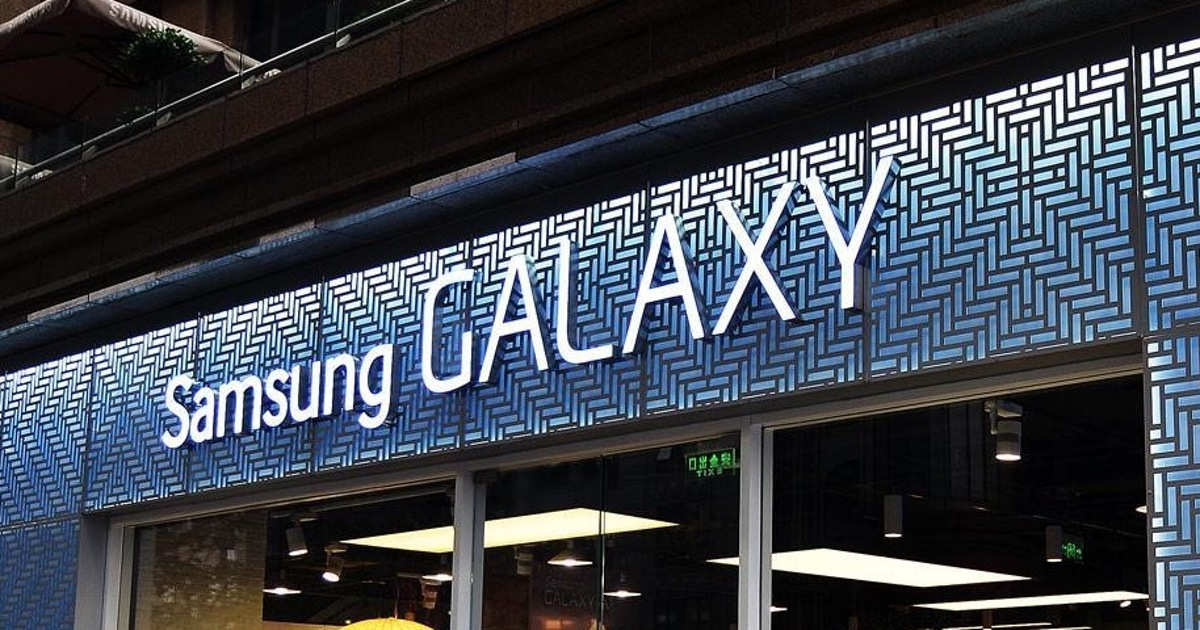Утечка: смартфон Galaxy S7 установил рекорд производительности