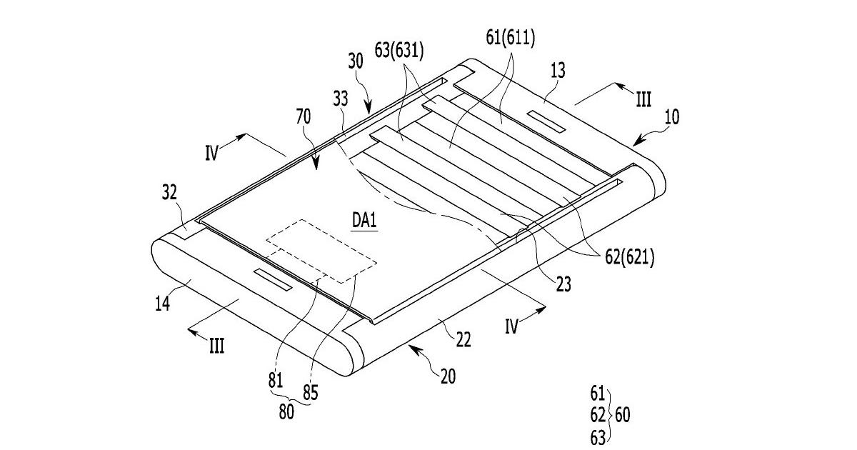Samsung запатентовала раздвижной дисплей