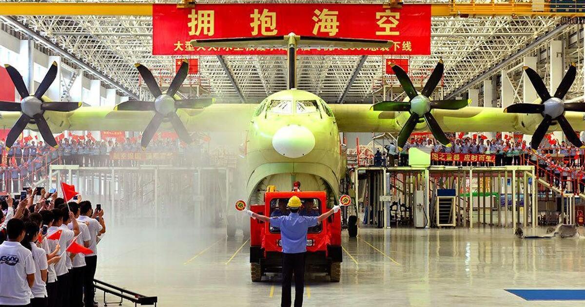AG600: крупнейший вмире самолет-амфибия готовится квзлету