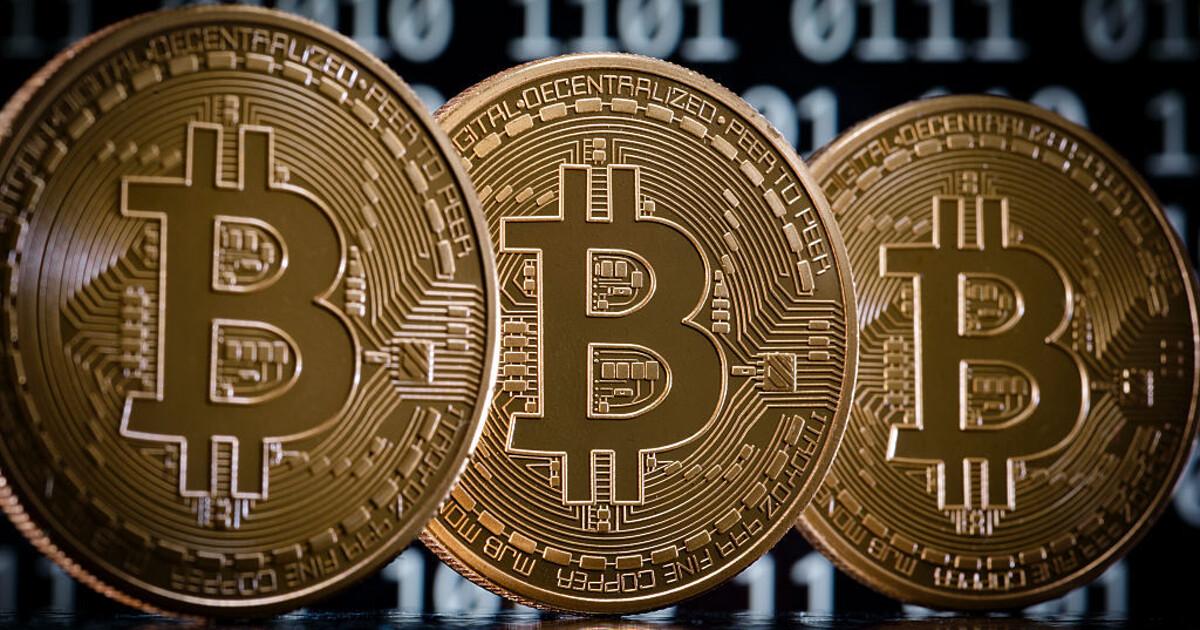 Курс биткоина резко опустился ниже 3000 долларов