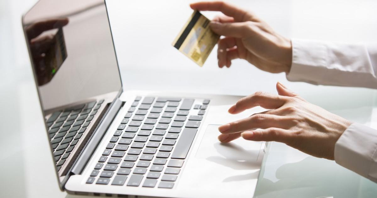 Онлайн-покупки могут запретить