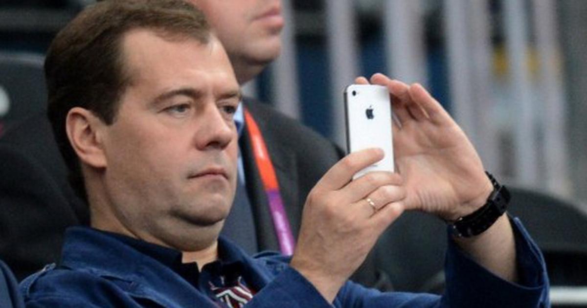 Журналисты случайно засняли экран Дмитрия Медведева