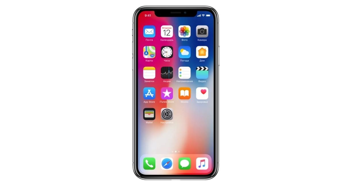 Эксперты подсчитали эффективную площадь дисплея iPhone X