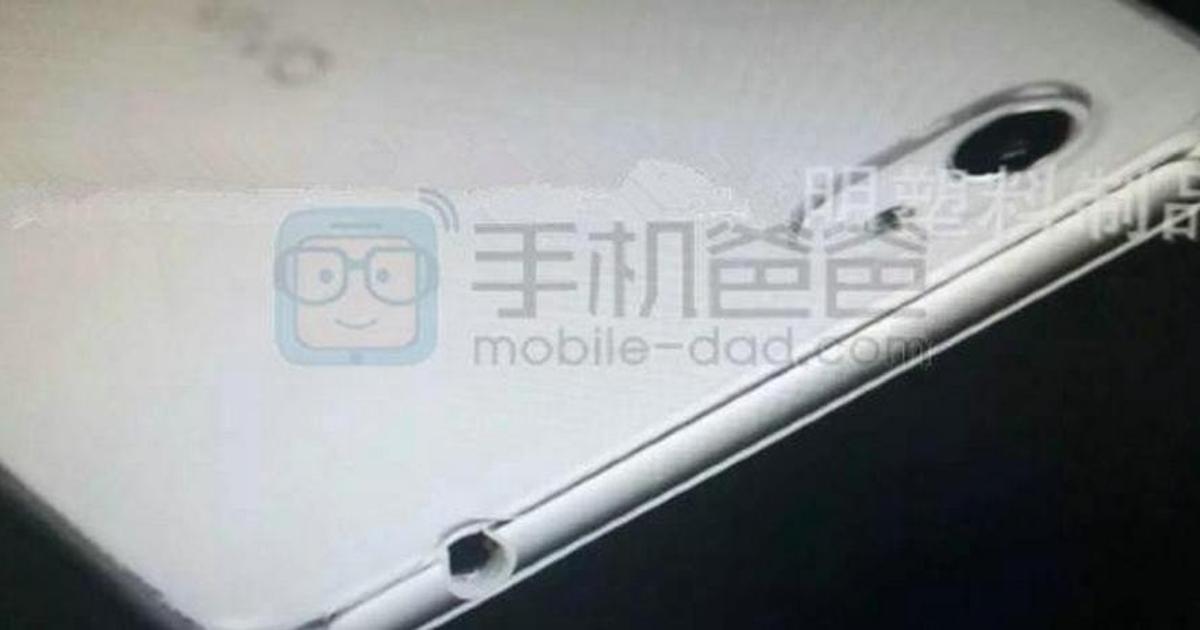 Китайцы выпустят смартфон с 32 Мп камерой для селфи