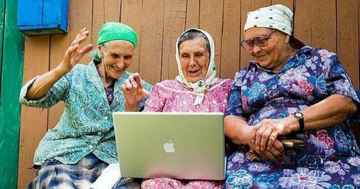Голые бабушки красивые фото