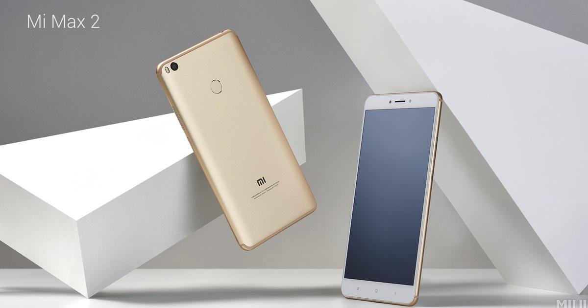 Xiaomi Mi Max 2: два дня беззарядки